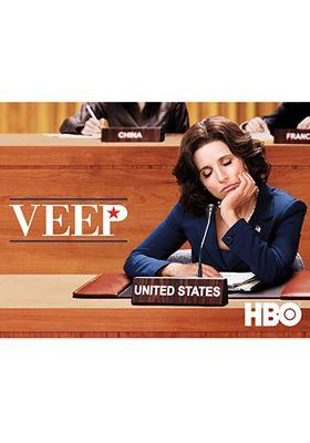 『Veep/ヴィープ シーズン2』のポスター