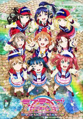 Love Live! Sunshine!! The School Idol Movie Over the Rainbow's Poster