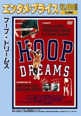 Hoop Dreams's Poster