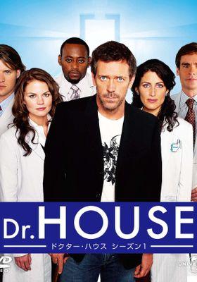 하우스 시즌 1의 포스터