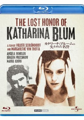 The Lost Honor of Katharina Blum's Poster