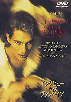 뱀파이어와의 인터뷰의 포스터