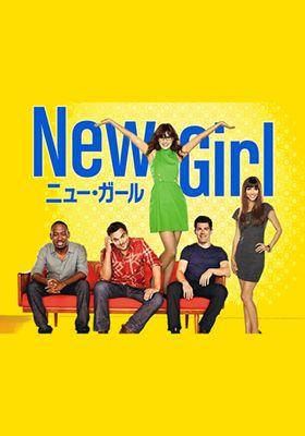 New Girl Season 1's Poster