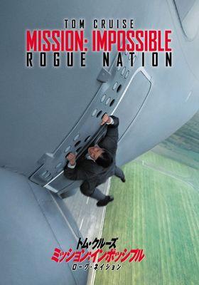 미션 임파서블: 로그네이션의 포스터