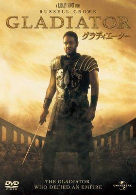 Gladiator's Poster