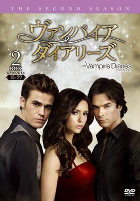The Vampire Diaries Season 2's Poster