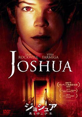 Joshua's Poster