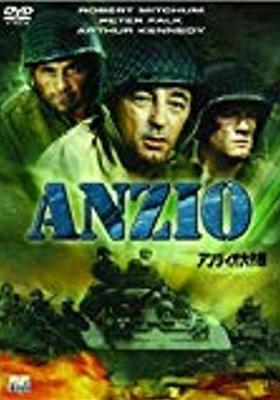 안지오의 영웅들의 포스터
