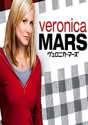 Veronica Mars Season 2's Poster