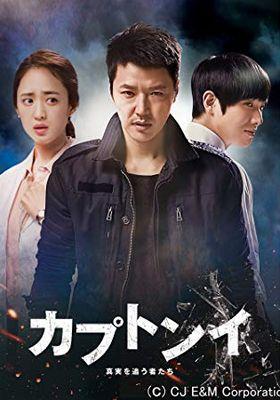 갑동이's Poster