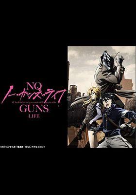 No Guns Life Season 1's Poster