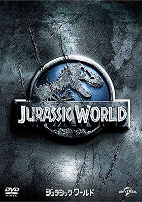 Jurassic World's Poster