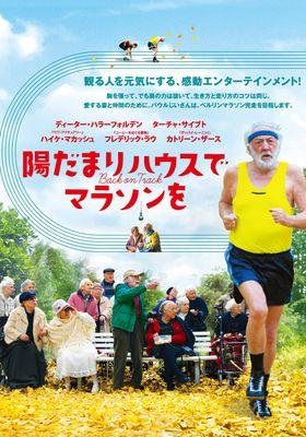 Back on Track's Poster