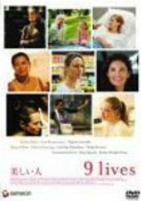 Nine Lives's Poster