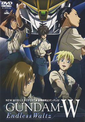 New Mobile Report Gundam W: Endless Waltz's Poster