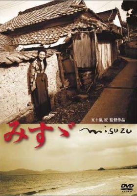 Misuzu's Poster