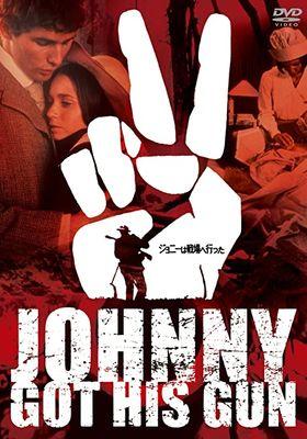Johnny Got His Gun's Poster