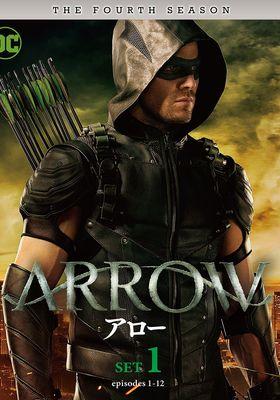 Arrow Season 4's Poster