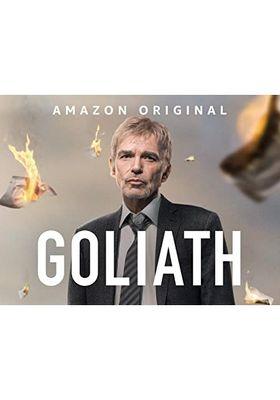 골리앗 시즌 1의 포스터