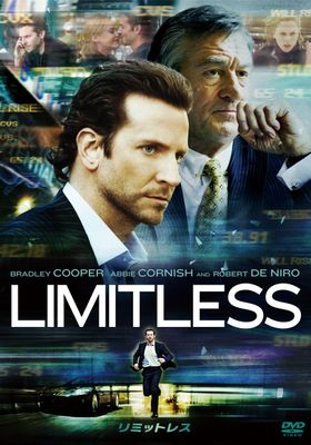 Limitless's Poster