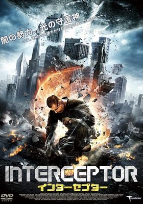 The Interceptor's Poster