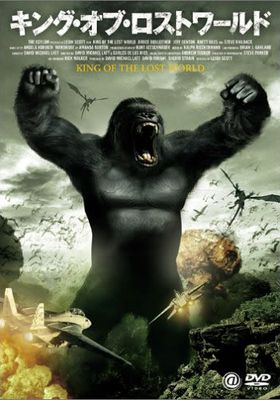 King of the Lost World's Poster