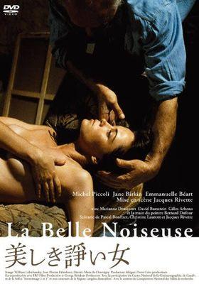 La Belle Noiseuse's Poster